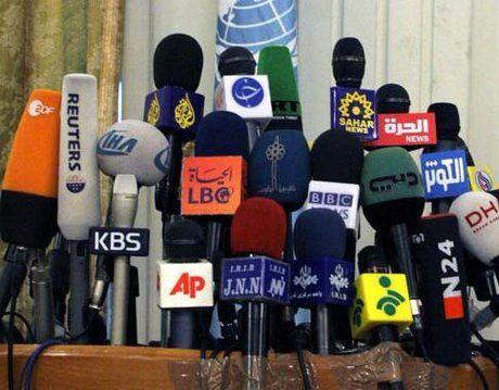 واکنش رسانههای خارجی به بیانات مقام معظم رهبری