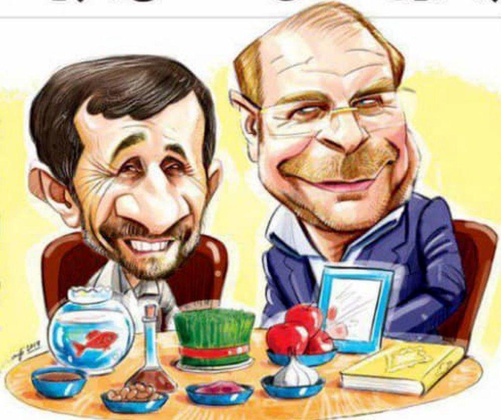 احمدی نژاد و قالیباف