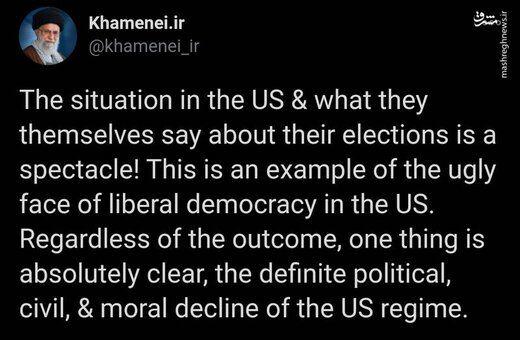 واکنش حساب توییتر دفتر رهبر انقلاب به شکست ترامپ