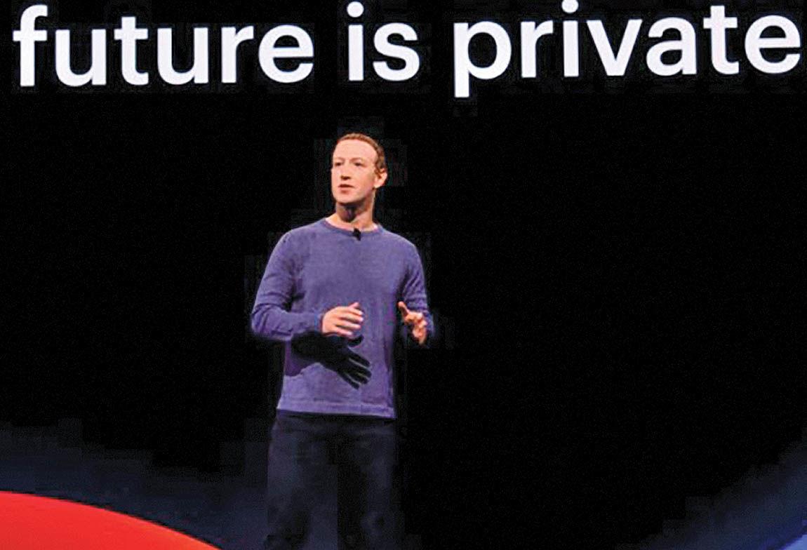 حفظ حریم خصوصی؛ اولویت جدید فیسبوک