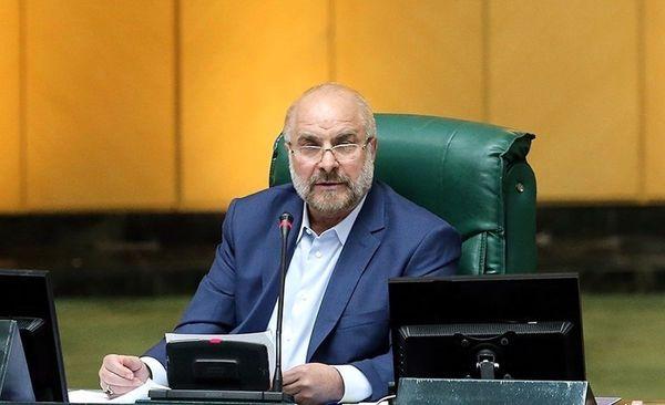انتقاد تند قالیباف از اقدام بانکهای کره در مسدود کردن دسترسی ایران به منابع ارزی خود