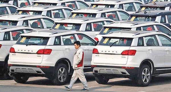 آزادسازی بازار خودروی چین