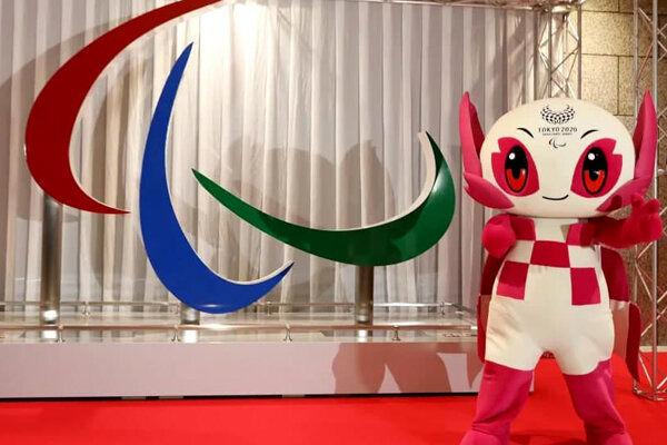 اسامی کاروان ایران در بازی های پارالمپیک توکیو