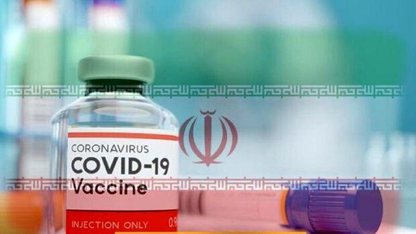 جزئیات ثبت نام تست انسانی واکسن ایرانی کرونا