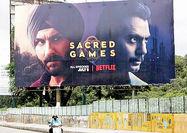 شکایت هندیها از غول سریالسازی جهان