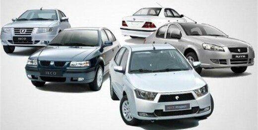 قیمت انواع خودرو/ دنا ۳۲۷ میلیون تومان شد