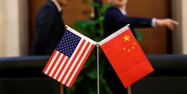 چین: مخالف هرگونه ارتباط تایوان و آمریکا هستیم