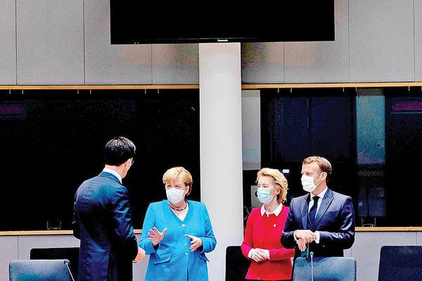 پادتن مالی اتحادیه اروپا