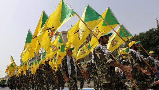 جایزه ۱۰ میلیون دلاری آمریکا برای ارائه اطلاعات مالی حزبالله لبنان