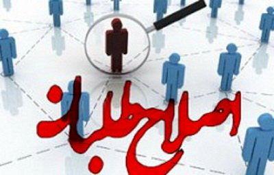 5 کمیته نهاد اجماعساز اصلاحطلبان مشخص شد