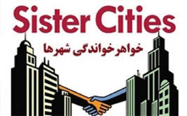تهران، کنشگر مرزی ایران