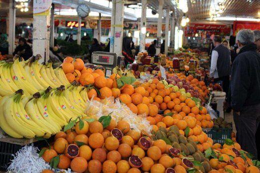 نرخ های جدید بازار میوه و ترهبار