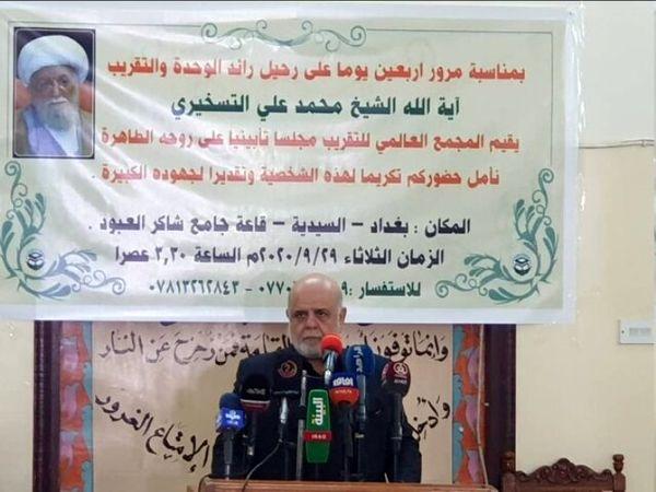سفیر ایران در عراق: از ترامپ ترسی نداریم