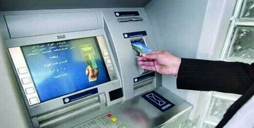 این بانکها بیشترین تراکنش را دارند