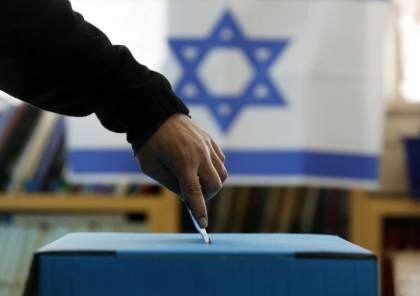 افتتاح ۴ مرکز اخذ رای در ۳ کشور عربی برای انتخابات رژیم صهیونیستی