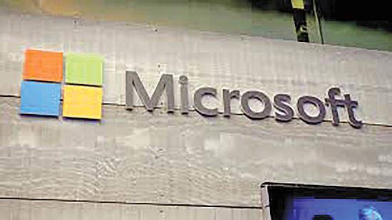 افشای اطلاعات 250 میلیون کاربر مایکروسافت
