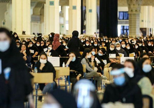تاریخ برگزاری آزمون های ۱۴۰۰ اعلام شد