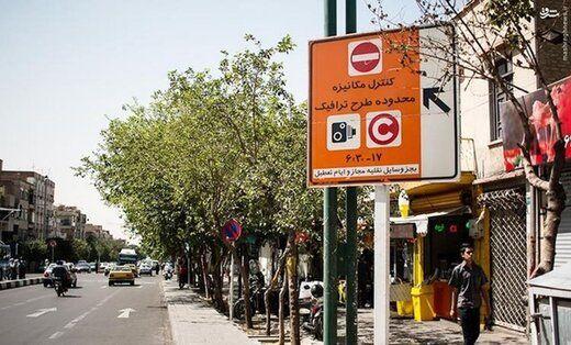 جزئیات تغییر در ساعت طرح ترافیک و کنترل آلودگی هوا از اول شهریور