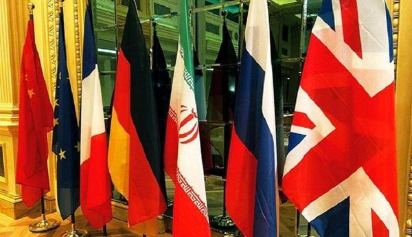 آمریکا درخواست ایران را رد کرد/ به ایران امتیاز نمی دهیم!