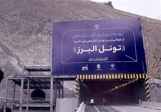 مردم در یک سال گذشته چقدر در اتوبان تهران شمال عوارض پرداخت کردند؟
