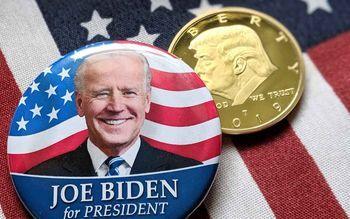 حامیان طلا در واشنگتن: پلوسی، ترامپ و بایدن