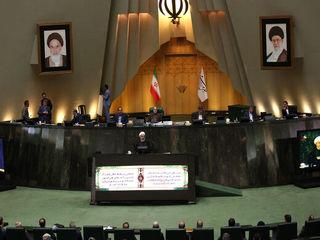 رئیس جمهور لایحه بودجه سال ۹۹ به مجلس تقدیم کرد