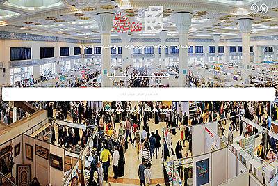 تمدید نمایشگاه مجازی کتاب تهران