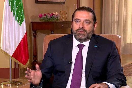 توضیح حریری درباره اجرای طرح فرانسه در لبنان