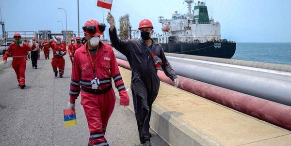 مجازات سنگین دو جاسوس آمریکا در ونزوئلا به اتهام سرقت اطلاعات حساس نفتی
