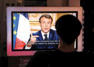 اعلام وضعیت جنگی  در فرانسه