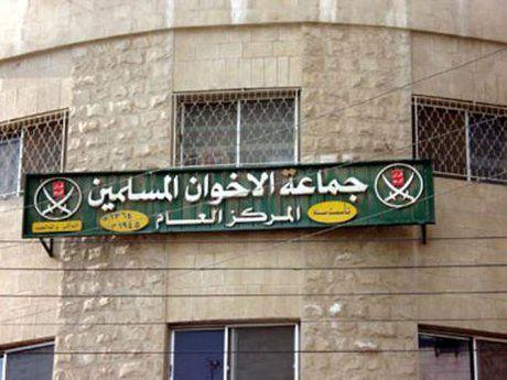 حمایت جمعیت اخوان المسلمین اردن از پادشاه
