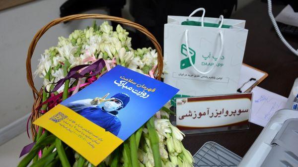 تقدیر داپاَپ از یکصد هزار پرستار و قهرمان سلامت در 150 بیمارستان تهران در روز پرستار