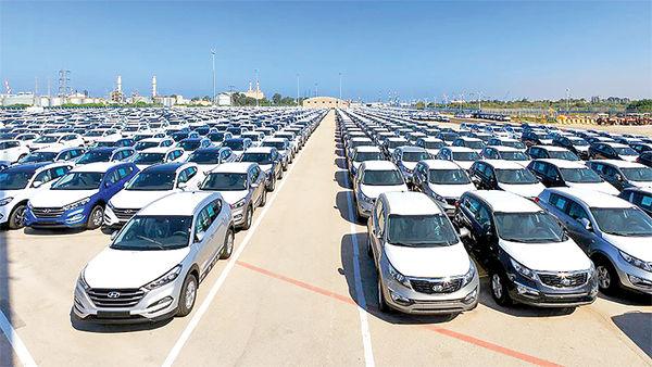 یارکمکی آزادسازی واردات خودرو