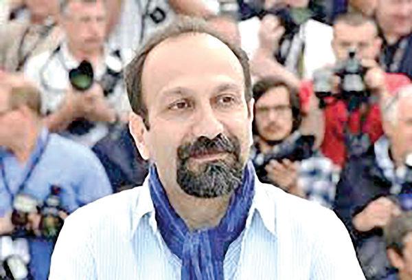 بزرگداشت کارگردان ایرانی در مجمعالجزایر قناری