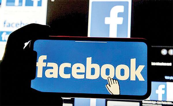 هزینه ۱۳میلیارد دلاری فیسبوک در بخش امنیت