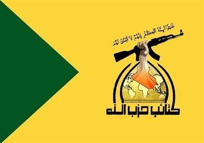 حزب الله عراق: سیا در عملیات جنایت آمیز «الرضوانیه» دست داشته است