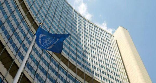 گزارش آژانس اتمی درباره راستی آزمایی برنامه هستهای ایران