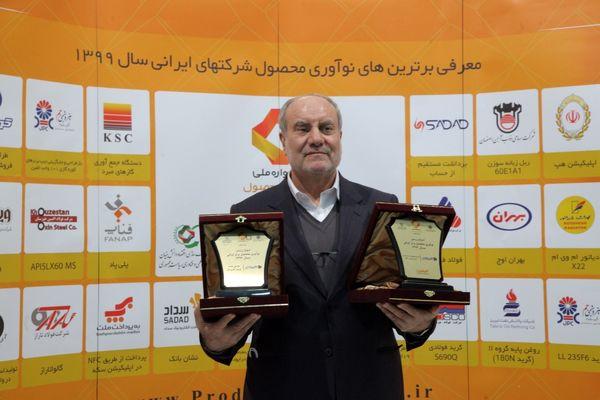 لوح وتندیس زرین نوآوری محصول برتر ایرانی به کویرتایر تعلق گرفت.