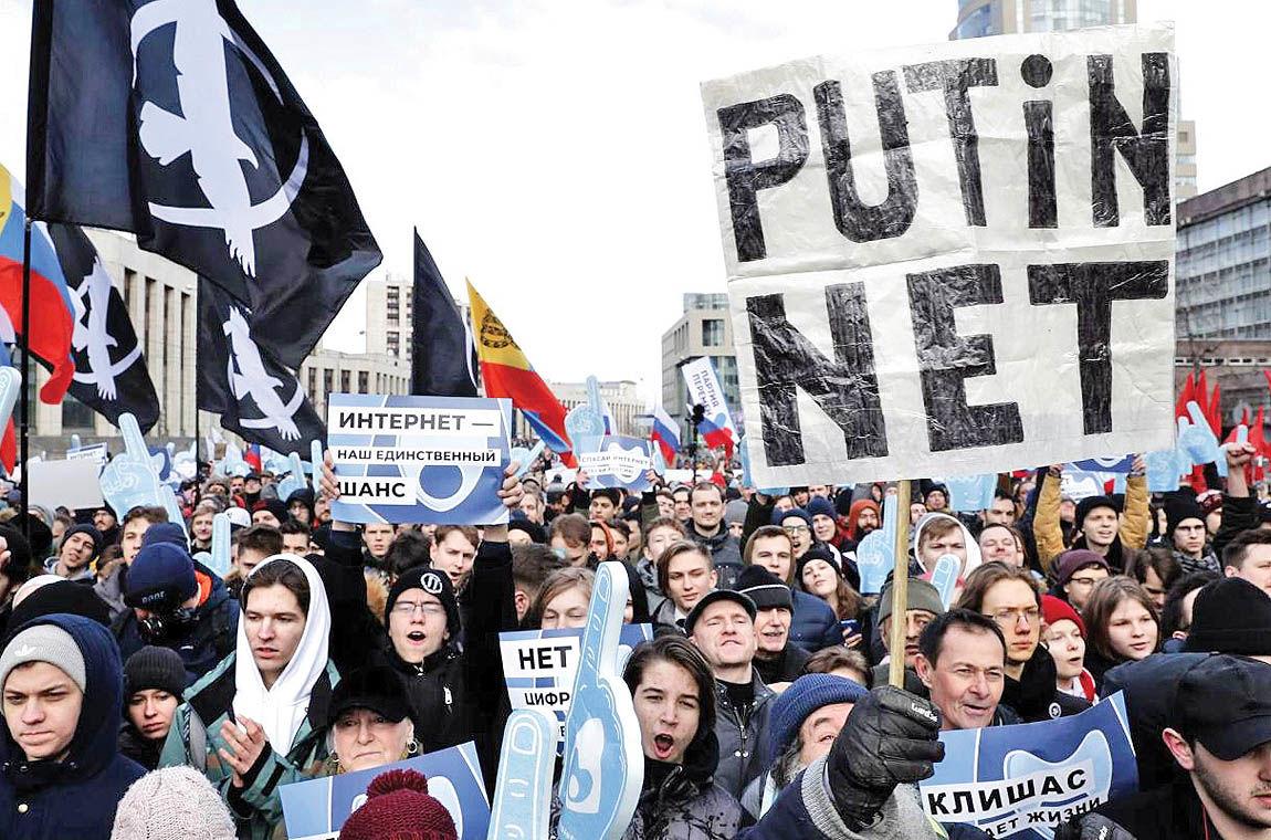 اعتراض روسها به محدودیت اینترنت