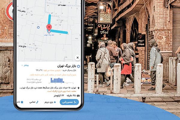 نمایش ساعات شلوغ مراکز تجاری و پرتردد در اپلیکیشن نشان