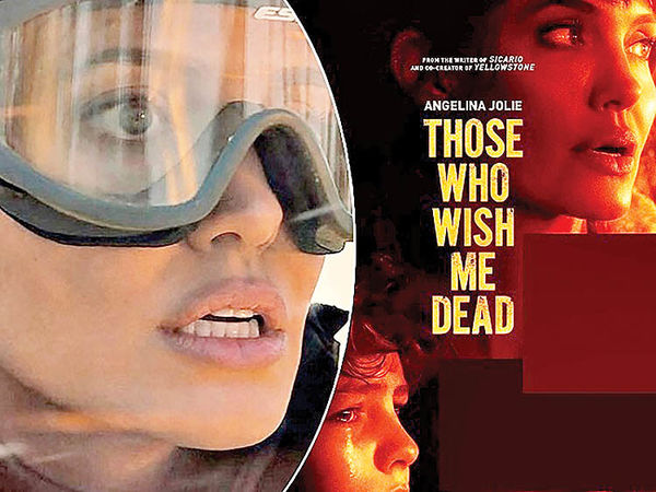 ناکامی فیلم جدید آنجلینا جولی در باکسآفیس