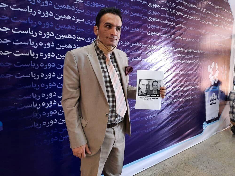 رئیسی از کدام نقطه ایران اعلام کاندیداتوری می کند؟ / یک کشاورز هم نامزد شد /آقای کاندیدا با عکس مصدق به وزارت کشور آمد