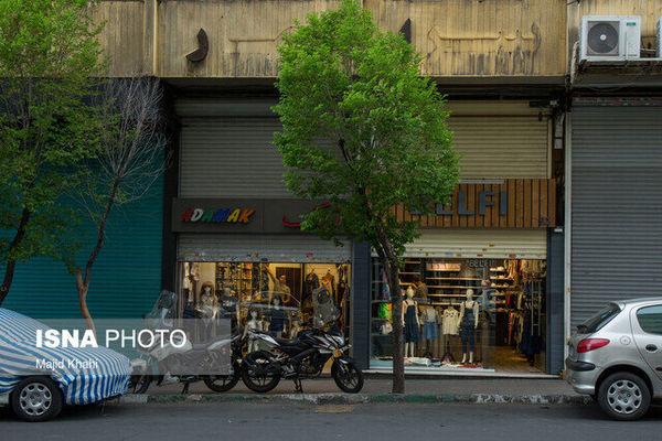 کدام مشاغل در تهران از امروز تعطیل هستند؟