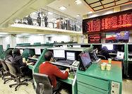 حراج سهام در بازار پایه