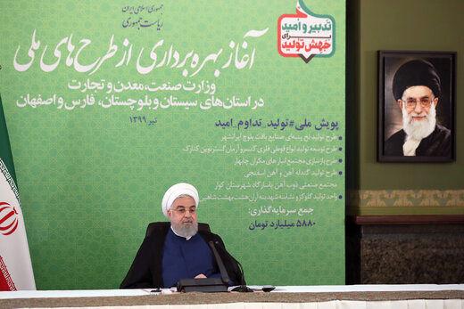 روحانی: فشار آمریکا بر این است تا در زمینه ارز ما را دچار مشکل کند/ عدهای واقعیتها را تحریف کرده و سنگاندازی میکنند