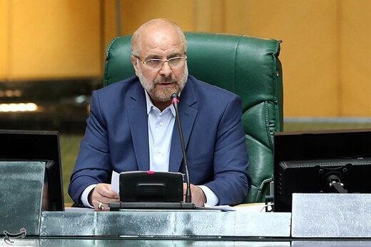 رئیس مجلس یک قانون را برای اجرا به روحانی ابلاغ کرد