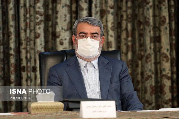 وزیر کشور از پیشنهاد جریمه برای متخلفین کرونایی در تهران خبر داد