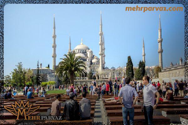 نگاهی به توسعه ی صنعت گردشگری ترکیه در سال های اخیر