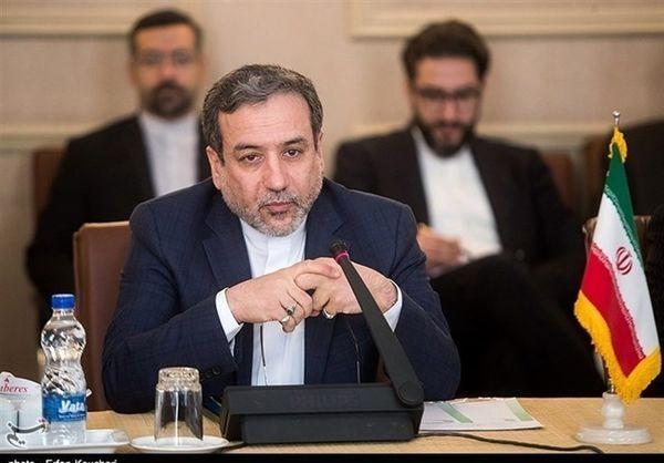 اظهارات مهم عراقچی بعد از پایان نشست کمیسیون مشترک برجام