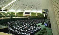 مرثیهسرایی در صحن مجلس